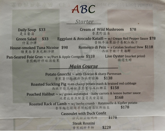 abc kitchen queen street cooked food market sheung wan hong kong