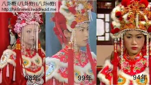 呢套新娘衫雖然話係古裝啫,都唔駛著足十幾年啩...不過你亦不得不讚TVB keep得啲戲服幾新淨
