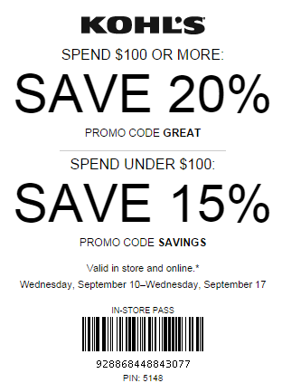 New Yes Pass Coupon September 2014