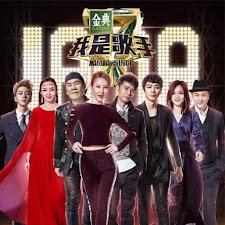 Poster Phim I'm A Singer Season 4