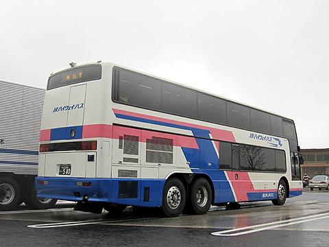 西日本JRバス「東海道昼特急大阪6号」 744-3901 リア 大阪駅桜橋口にて