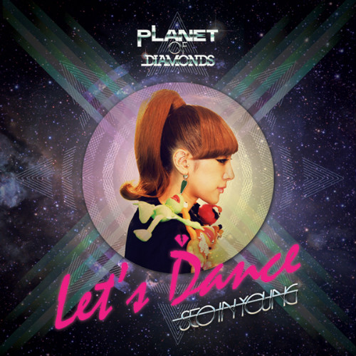 Seo In Young - Lets Dance