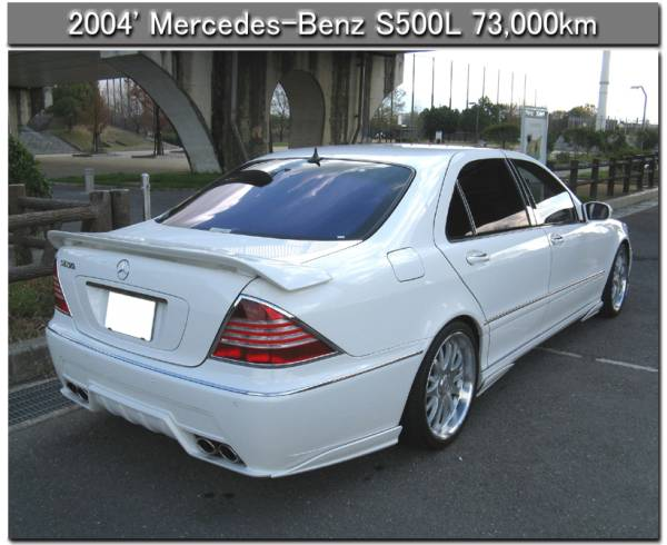 2002 mercedes benz s500 body kit 2000 Mercedes S430 2002 mercedes s430 owners manual