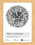 MWGC-Callighrapy