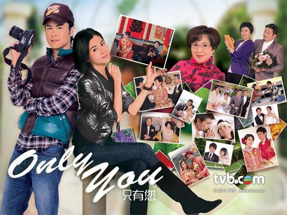 Xem Phim Hôn Nhân Tiền Định - Only You 2011