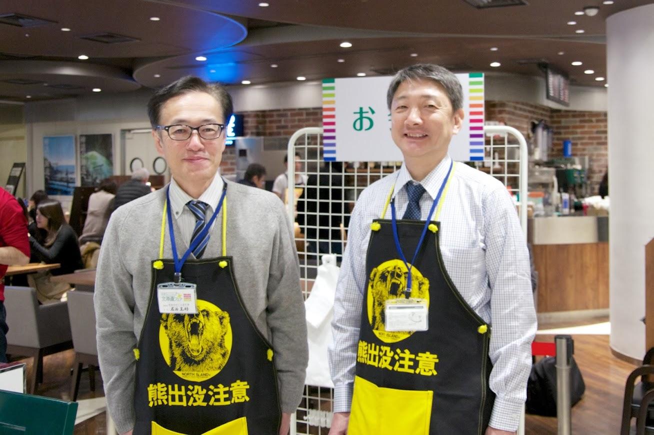 北海道商工会連合会・岩谷晃好 課長(左)、多地賢博 参事(右)