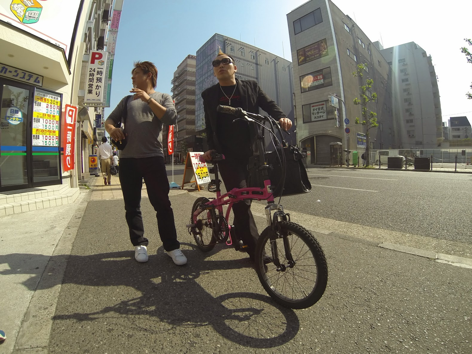 Osaka biker