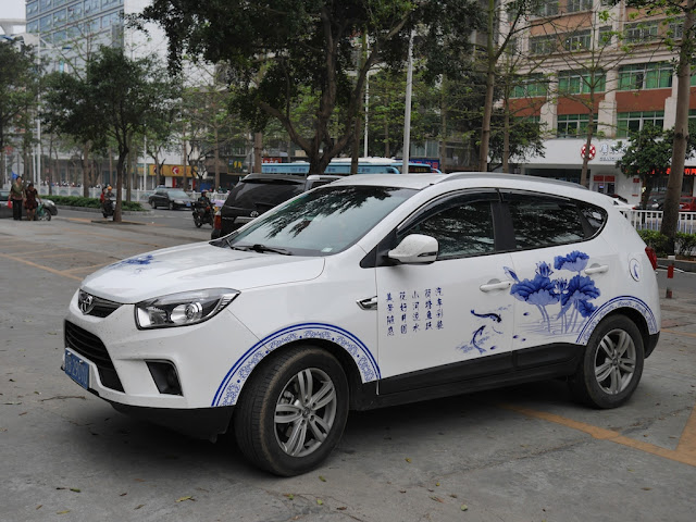 car with art common for traditional Chinese style porcelain