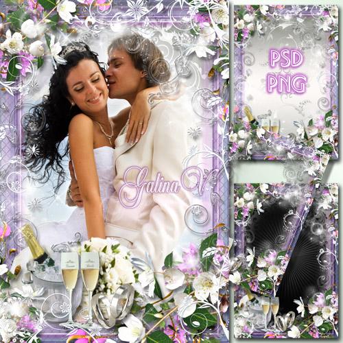 Свадебная рамка - Пусть будет ваша жизнь цветущей и богатой
