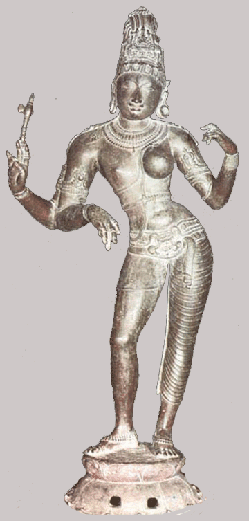 அர்த்தநாரீசுவரர்