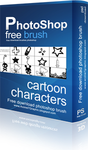 brush-anime7graphic