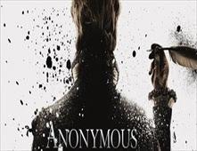 فيلم Anonymous