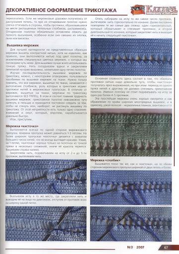 机织花 - lsbrk - 蓝色波尔卡的相册
