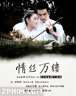Mối Tình Hoàng Tộc - Roy Mai (2011) Poster
