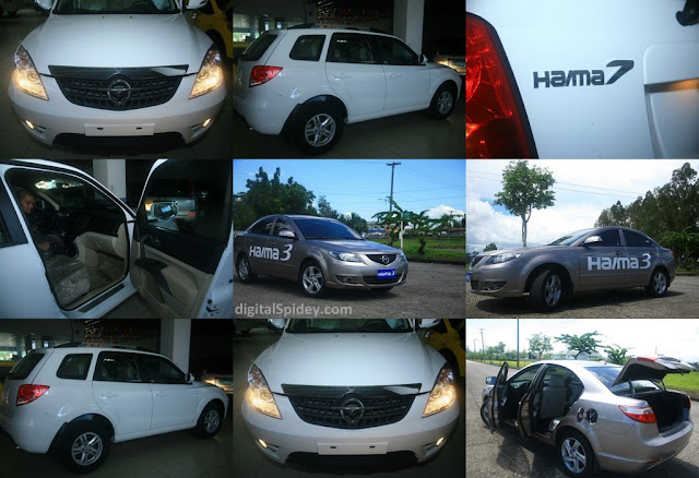 Haima Cars Now In The Philippines Price Photos