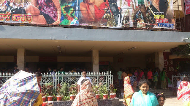 Sony Cinema Hall, Mirpur-1, Dhaka 1216, Bangladesh