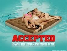 مشاهدة فيلم Accepted