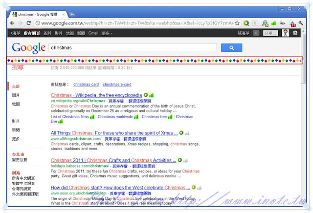 google%252520search%252520xmas%2525202011 2