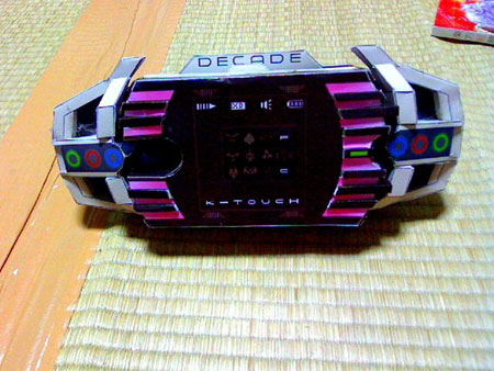 Kamen Rider Decade Transformation Belt Papercraft