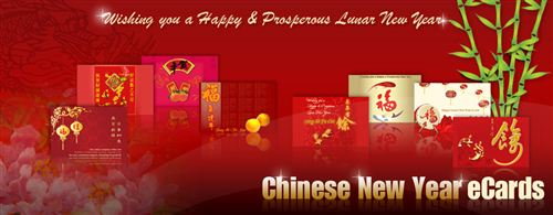 Happy new year to you! Unique Chinese New Year 2016 Wishes For Business Free Quotes Poems Pictures For Holiday And Event