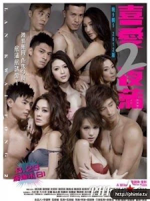 Phim Bí mật thảm đỏ - Scandal (2012)