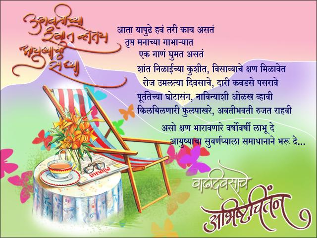 wedding invitation messages in marathi  broprahshow, invitation samples