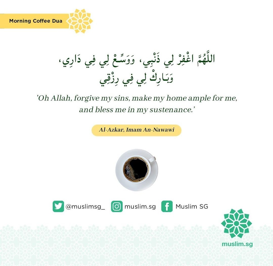 dua for forgiveness of zina in english