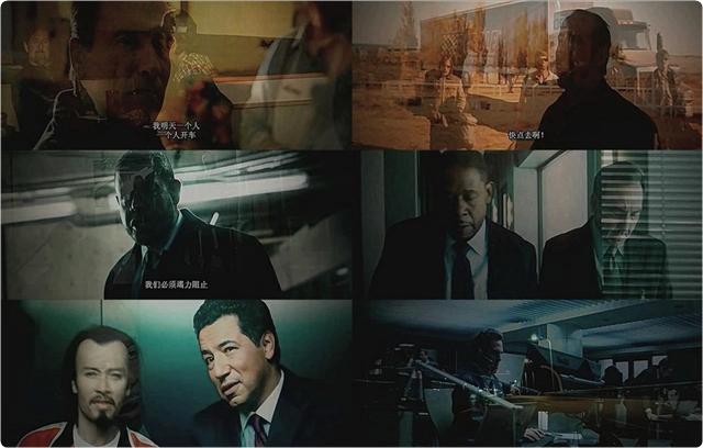 El Ultimo Desafio [2013] [Castellano]