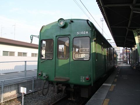 熊本電気鉄道 5000系電車 5102A形 上熊本駅にて その2
