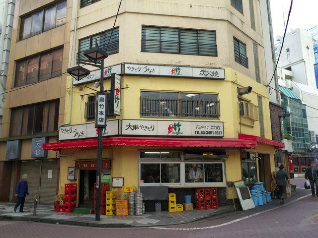 やきとり鳥竹総本店@渋谷