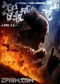 Trí Thủ Uy Hổ Sơn - The Taking of Tiger Mountain (2014) Poster