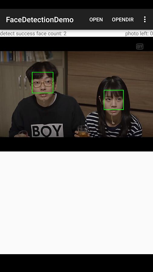 Detect result