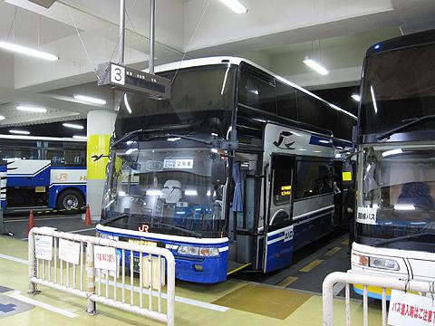 JR東海バス「ドリームなごや1号」 ・917 名古屋駅到着