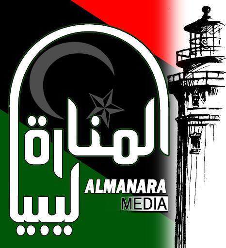مشاهدة قناة المنارة الليبية
