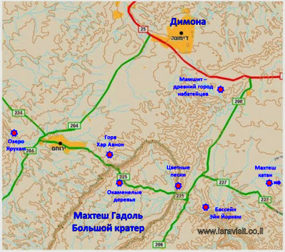 Карта маршрута экскурсии по пустыне Негев. Гид в Негеве Светлана Фиалкова