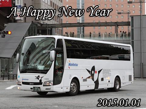 西日本鉄道「博多・フジヤマExpress」 4850