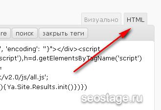 сохранение страницы в html режиме