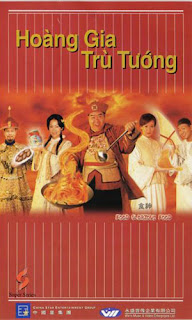Hoàng Gia Trù Tướng - Food Glorious Food - 1999