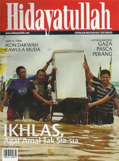 ebook Hidayatullah Edisi Februari 2013
