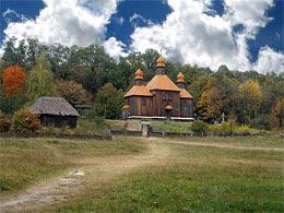Pirogovo museum in Kiev