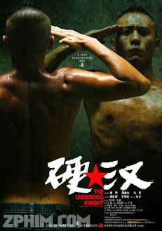 Ngạnh Hán - The Underdog Knight (2008) Poster