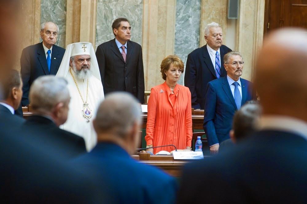 Fotografii de la discursul Principesei Margareta în Senatul României la sărbătorirea a 150 de ani de la înfiinţarea instituției
