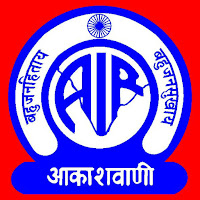 All India Radio Hyderabad