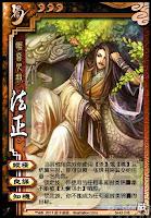 Fa Zheng 4