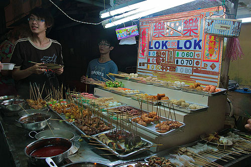 butterworth malaysian hawker food