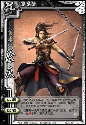 Xu Shu 2