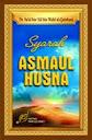 Syarah Asmaul Husna | RBI