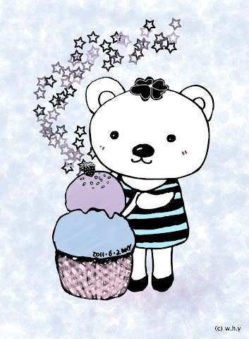 icecream bear