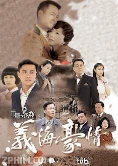 Nghĩa Hải Hào Tình - No Regrets (2010) Poster