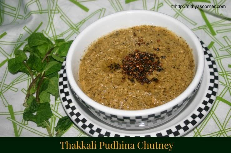 Thakkali Pudhina Chutney